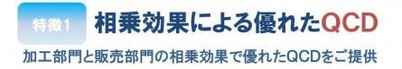 日本ポリペンコ社の正規販売代理店